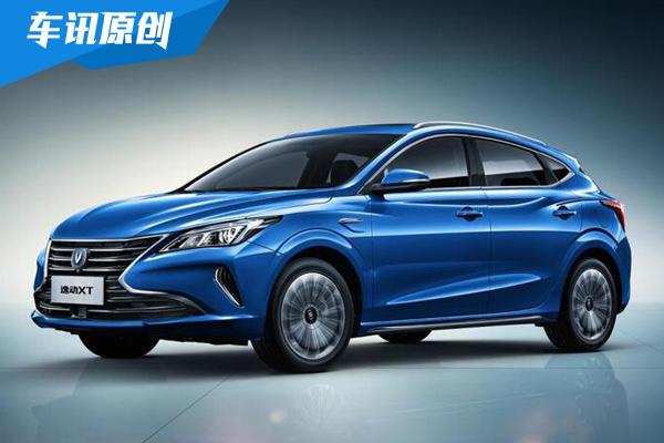 第二代逸动XT将于8月29日上市 搭1.6L发动机