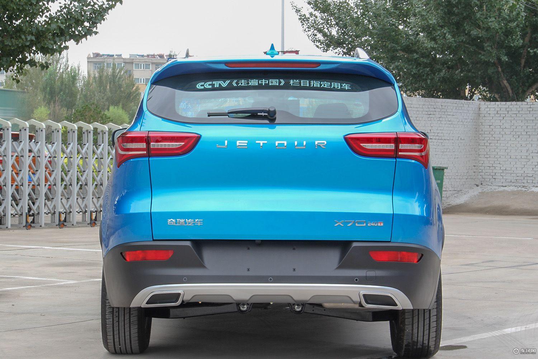 捷途X70正式上市 售价为6.99-12.09万元