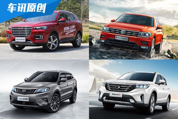 7月SUV销量top10:RAV4首进前十/哈弗H6榜首