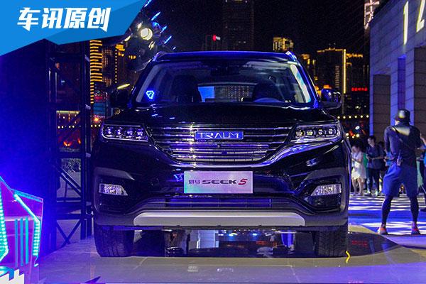 高性价比SUV 君马SEEK 5上市售7.79万起