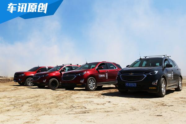 2018雪佛兰最美中国行-吐鲁番的极热体验