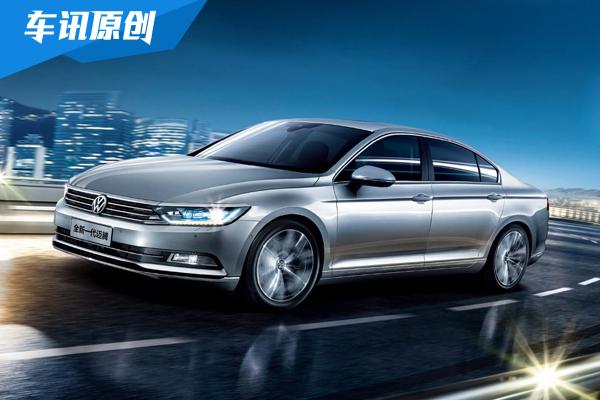 一汽-大众8月销量17.45万辆 同比增长2.3%