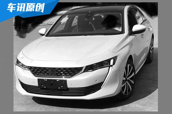 国产全新标致508实车图曝光 预计明年上市