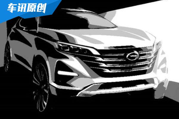 广汽传祺GS5设计草图曝光 巴黎车展将发布
