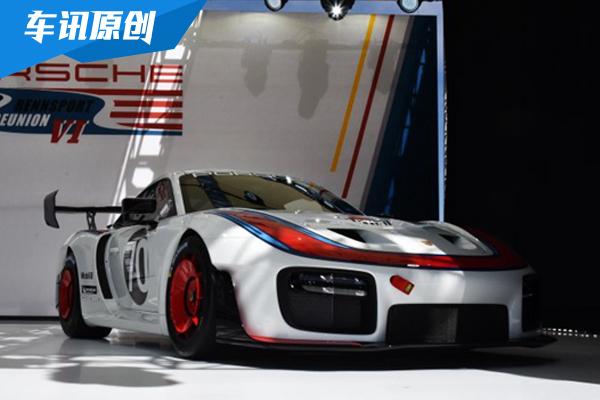 700马力限量77台 保时捷发布全新赛车935