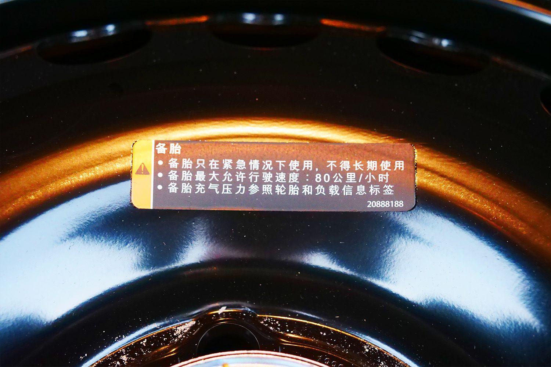 佛泉寺佛系之旅 体验别克威朗20T豪华型
