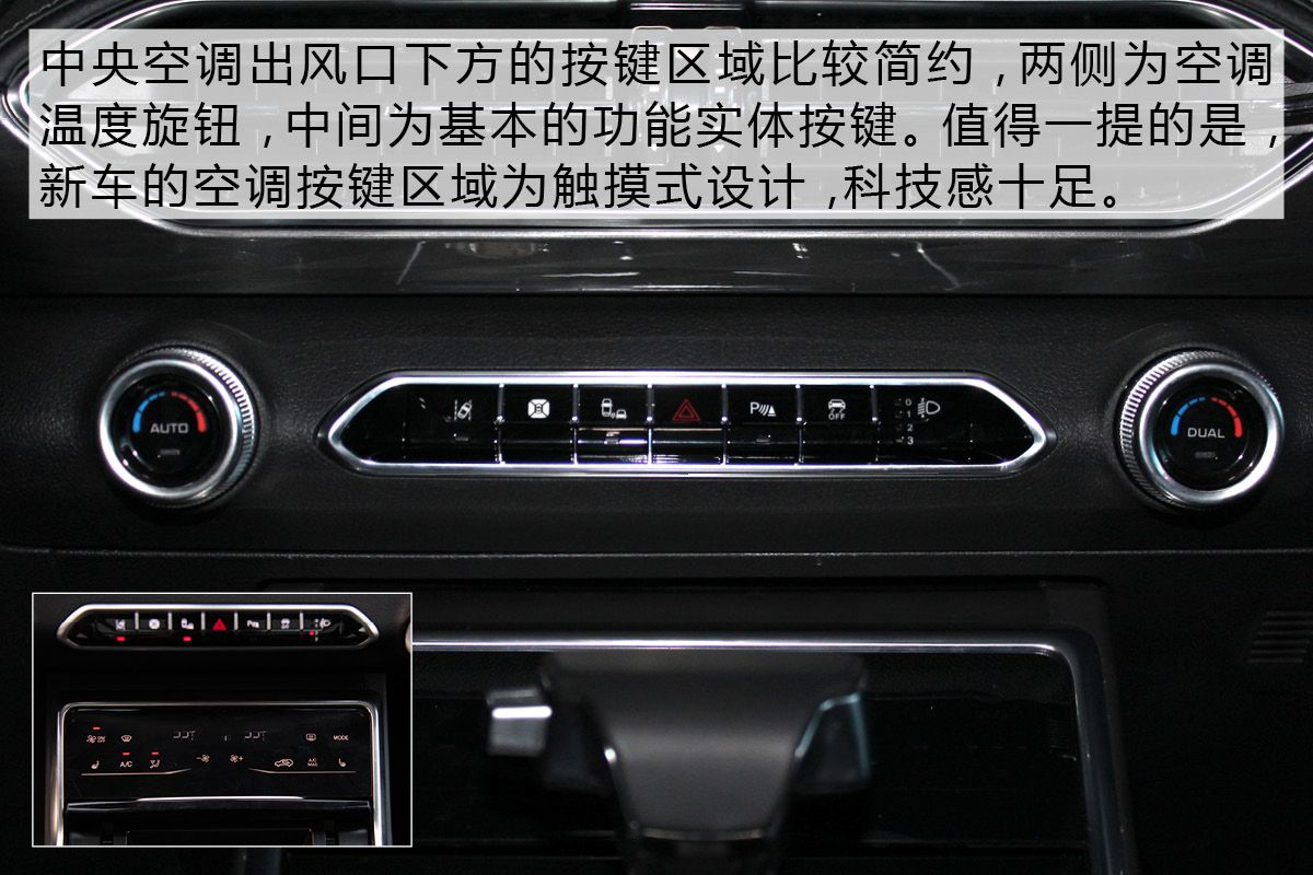 全方位升级换代 实拍全新众泰汽车T600车型