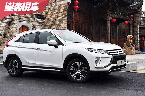 内外兼修 表里如一 体验广汽三菱新SUV奕歌