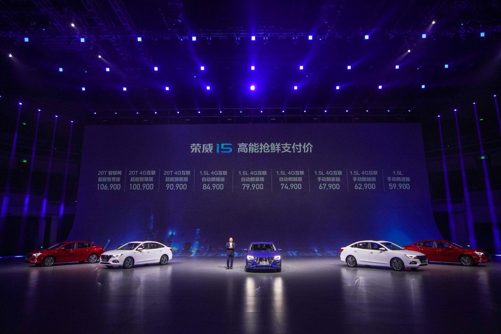 抢鲜售价5.99-10.69万元 荣威i5正式上市_车讯网chexun.com-车讯网