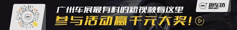 2018广州车展:一汽-大众T-ROC探歌亮相