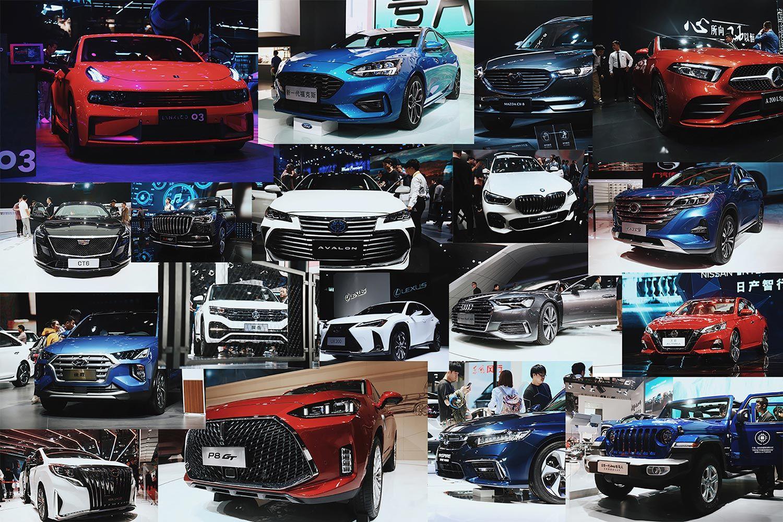 广州车展最有料盘点 带你看遍热门新车