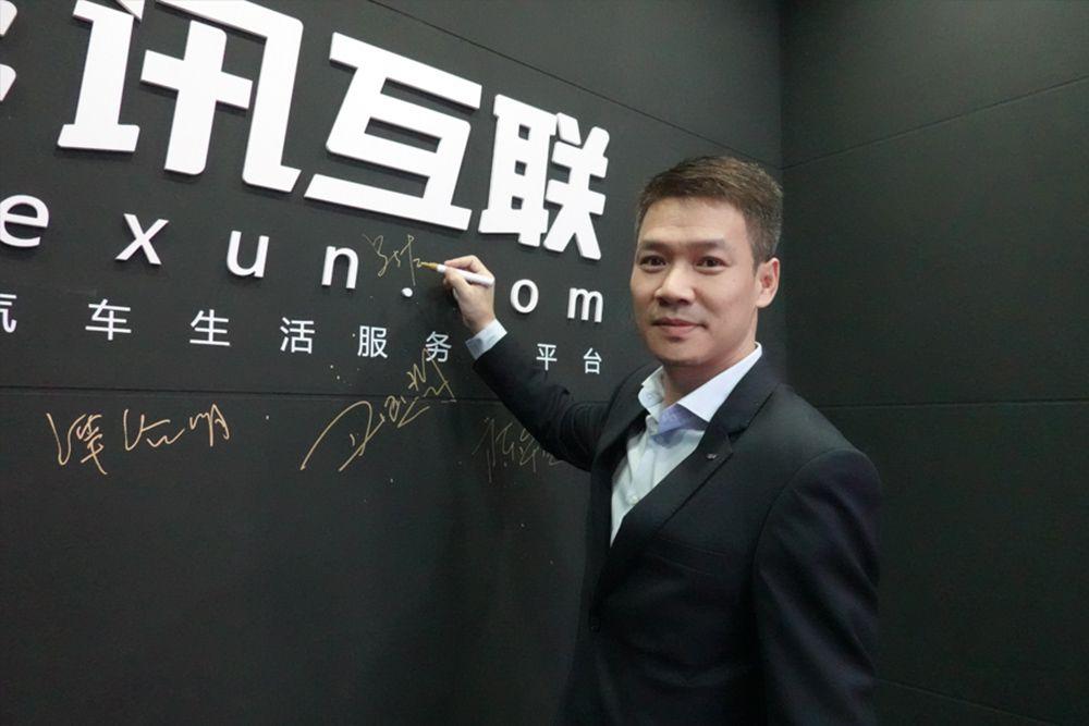 专访凯迪拉克实力经销商广东粤凯副总罗志权先生