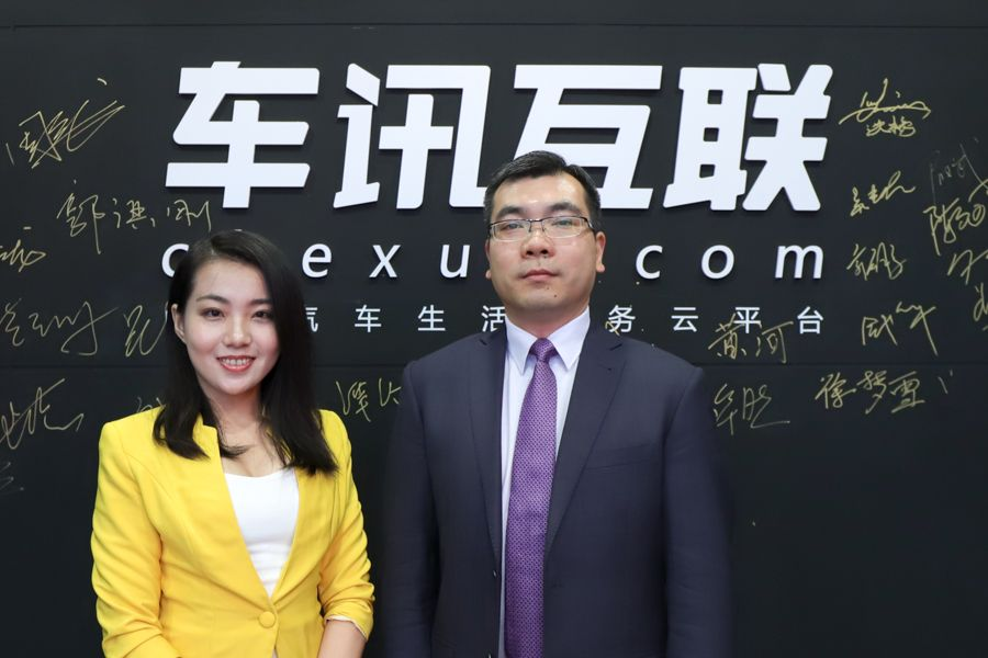 专访广物集团广物汽贸实战商学院院长黄河先生