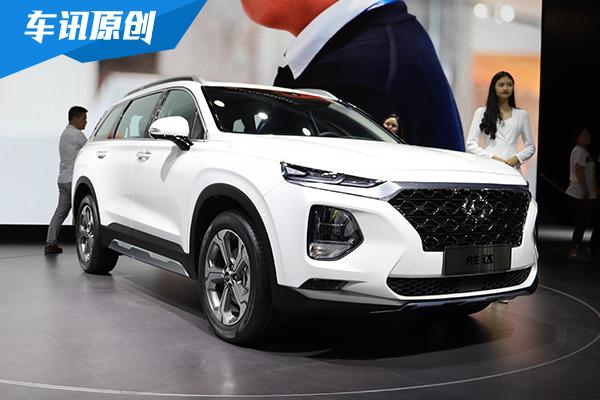 2018广州车展:北京现代全新一代胜达实拍