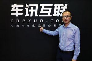 七款重磅必威手机版型齐亮相 专访北京汽必威手机版王艾强