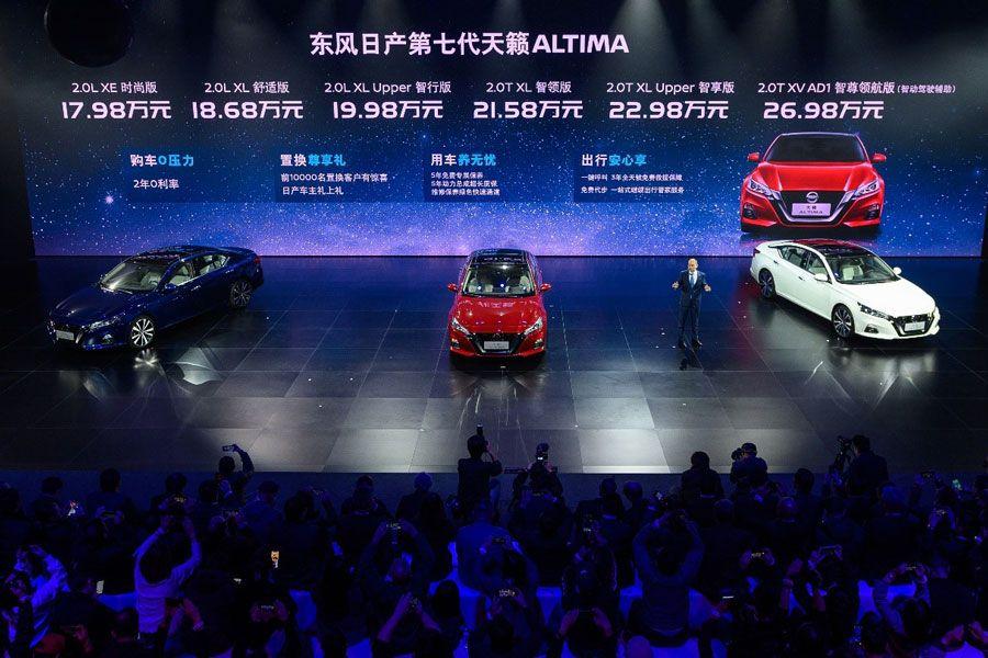<b>17.98万元起售 第七代天籁ALTIMA正式上市</b>