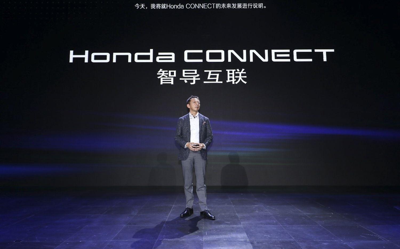 """充满乐趣的""""FUNTEC WORLD""""Honda新年举措"""