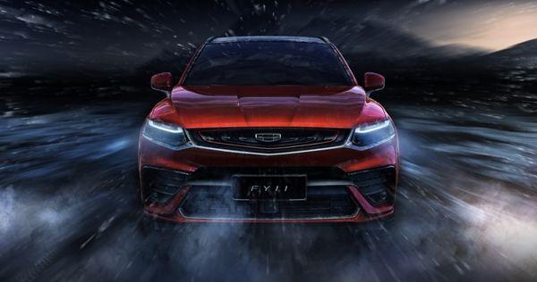 """吉利公布高阶运动SUV""""FY11"""",开启中国汽车竞速豪华车型新时代"""