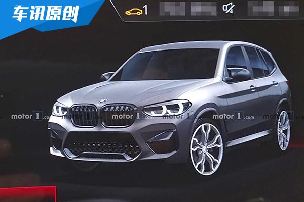 设计风格更为激进 BMW X3 M外观造型曝光