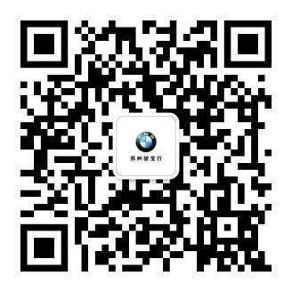 2019款新BMW 5系扦电式混触动版全国成上市