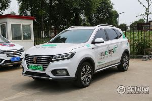 荣威eRX5