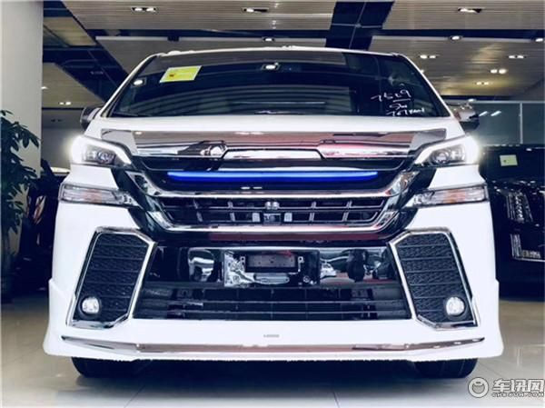 2019款丰田埃尔法有几款配置|各大精细参数