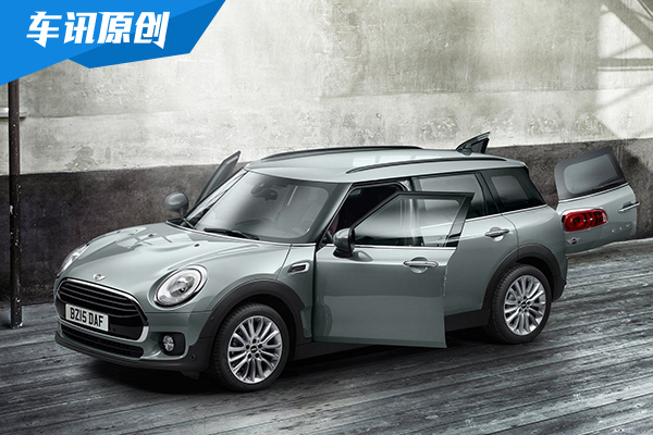 配置加强 MINI CLUBMAN ONE 新增版上市