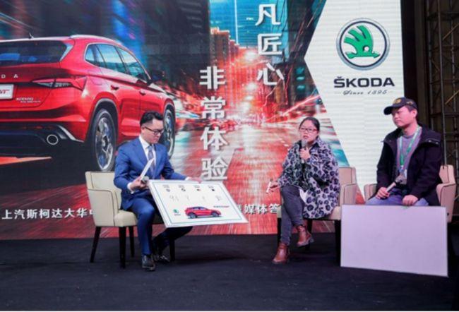 斯柯达柯迪亚克GT大华中区正式上市