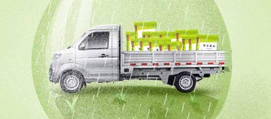 电动卡车VS金杯T30,这次是传统小卡赢了