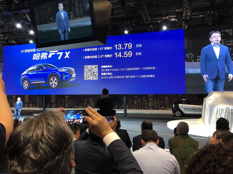 2019上海车展:哈弗F7x预售价13.79万元起