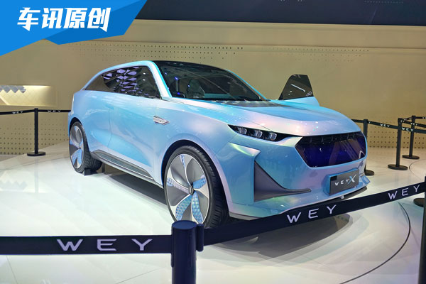 2019上海车展:WEY 概念车车展首发亮相