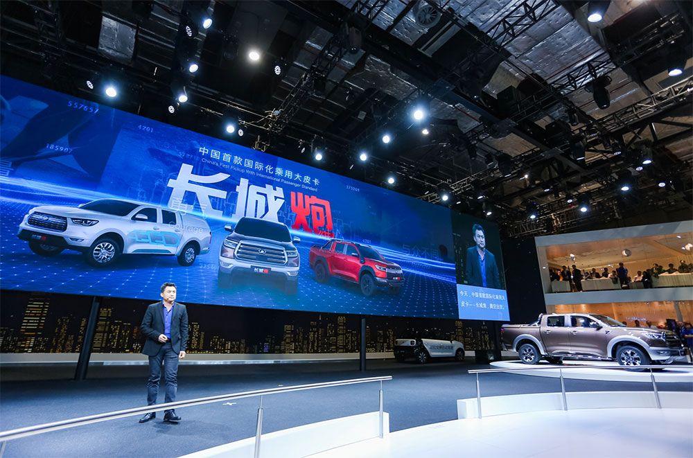 中国首款乘用化大皮卡 长城炮今日全球首发