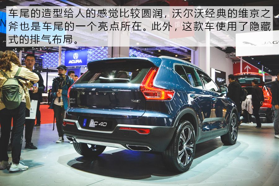 2019上海车展:实拍全新沃尔沃亚太XC40