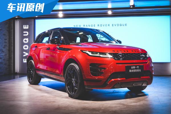2019上海車展:實拍路虎全新極光國產版