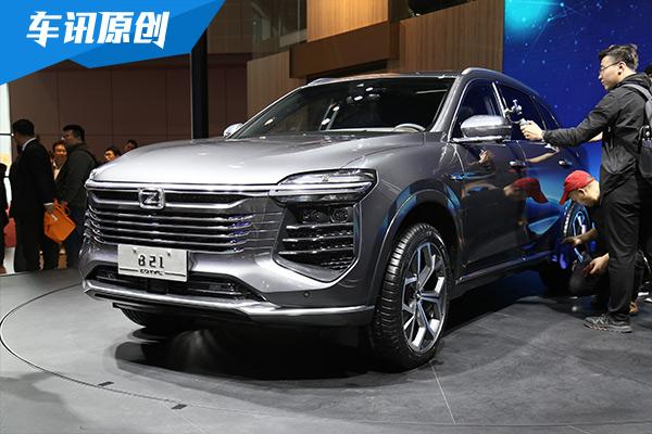2019上海车展:众泰全新SUV A16、B21亮相