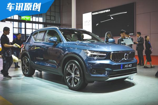 2019上海車展:實拍全新沃爾沃亞太XC40
