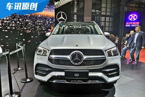 2019上海车展:奔驰GLE上市 售72.78万元起
