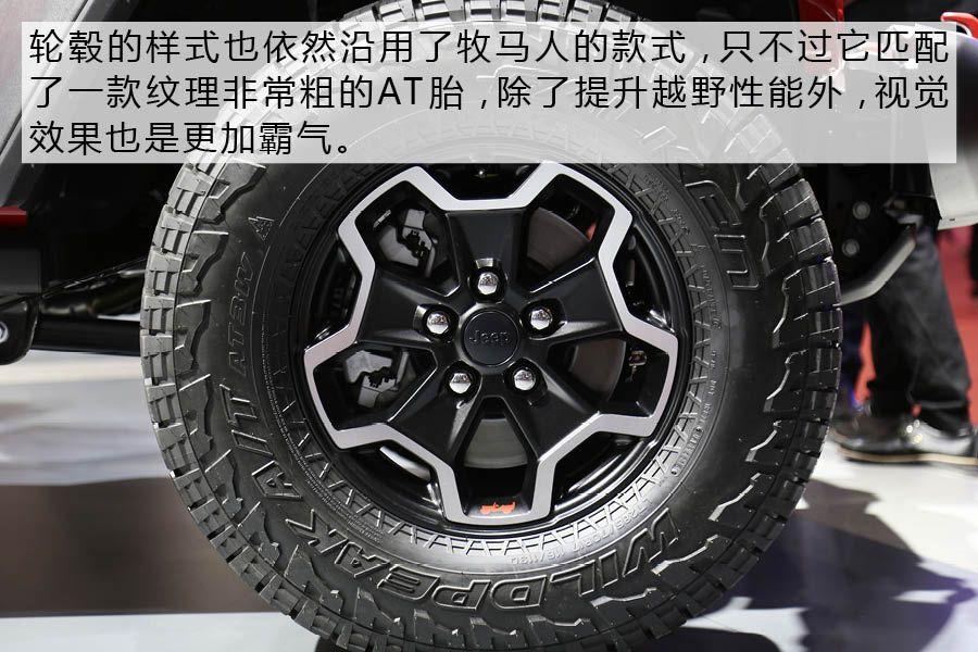 实拍全新Jeep角斗士 上海车展最靓的仔