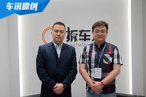2019上海车展:访长城皮卡平台总监张佳明
