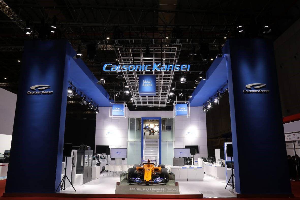 Calsonic Kansei康奈可参加2019上海车展