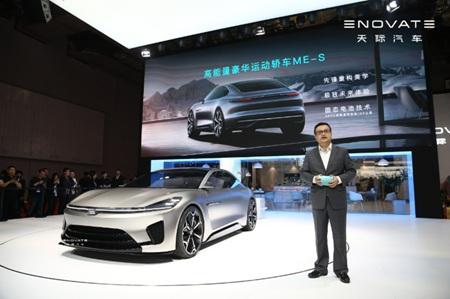 天际ME7上海车展预售36.68万元起