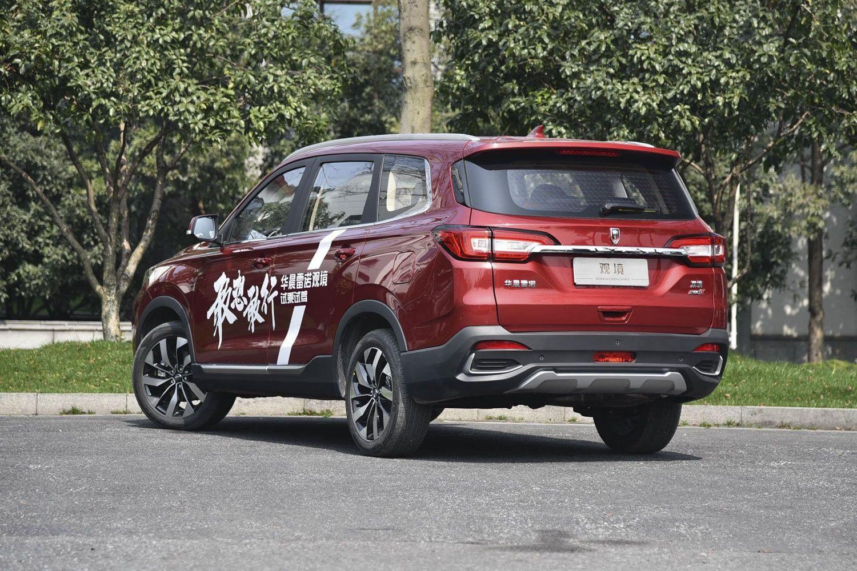 售7.59万起 华晨雷诺全新SUV-观境正式上市
