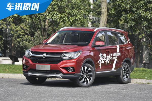 售7.59萬起 華晨雷諾全新SUV-觀境正式上市
