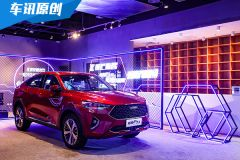 哈弗F7x极智科�e技版北京上市