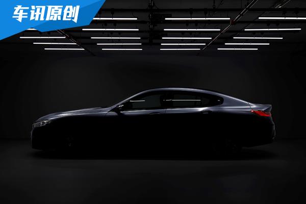 BMW旗艦轎車繼續擴大產品線 8系新車將發布