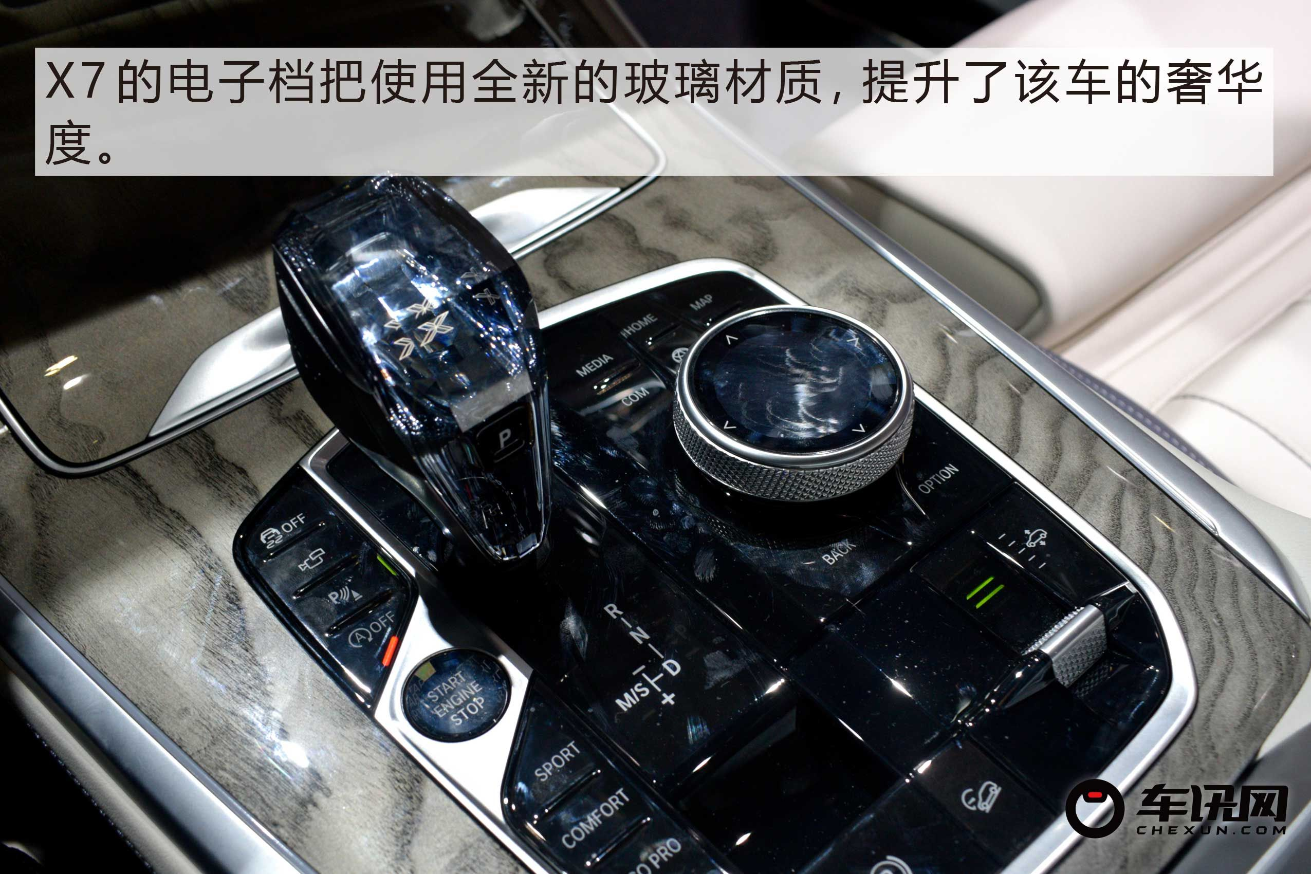 这辆SAV豪华感十足 实拍宝马X7