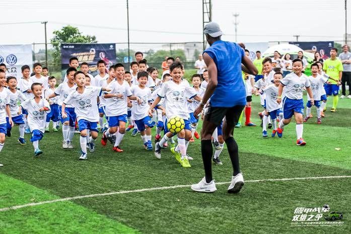 一汽-大众德甲少儿足球训练营火热开启