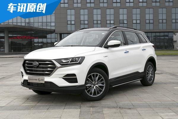 新增兩款車型 斯威G01新車將于5月28日上市
