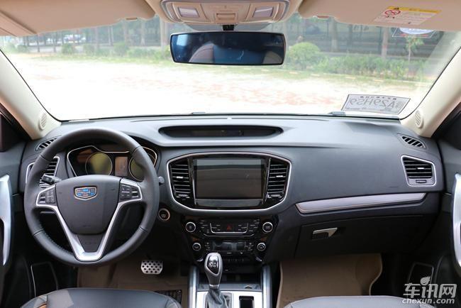吉利远景SUV优惠1万元 欢迎到店试乘试驾