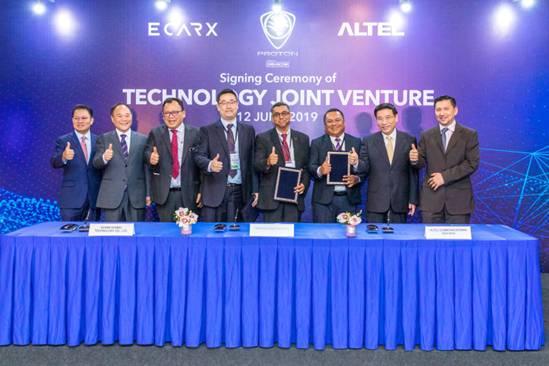 亿咖通科技与宝腾汽车、ALTEL组建公司